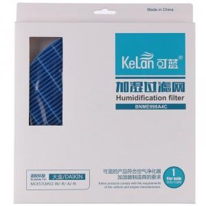 Увлажняющий фильтр Kelan BNME998A4C