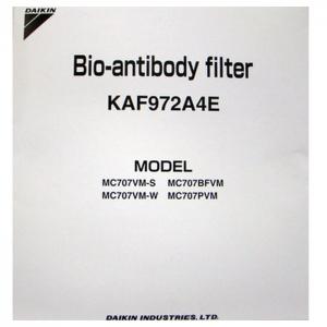 Фильтр антибактериальный Daikin KAC972A4E
