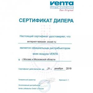 Сертификат офиц. дилера Venta
