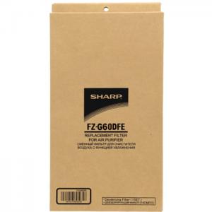 Фильтр угольный Sharp FZ-G60DFE